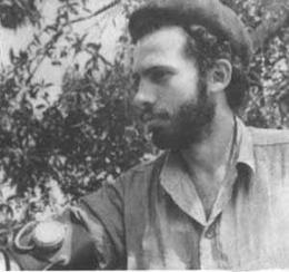 Capitán Geonel Rodríguez Cordoví